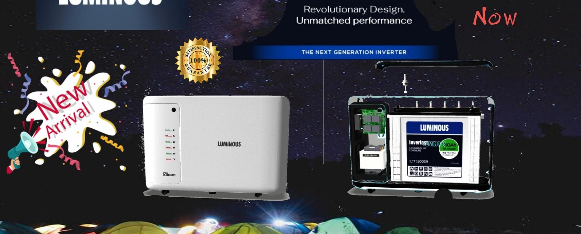 Ultimate Power Solutions - Battery Dealer, UPS and Inverter Dealer and Solar Energy System Dealer in Adoor