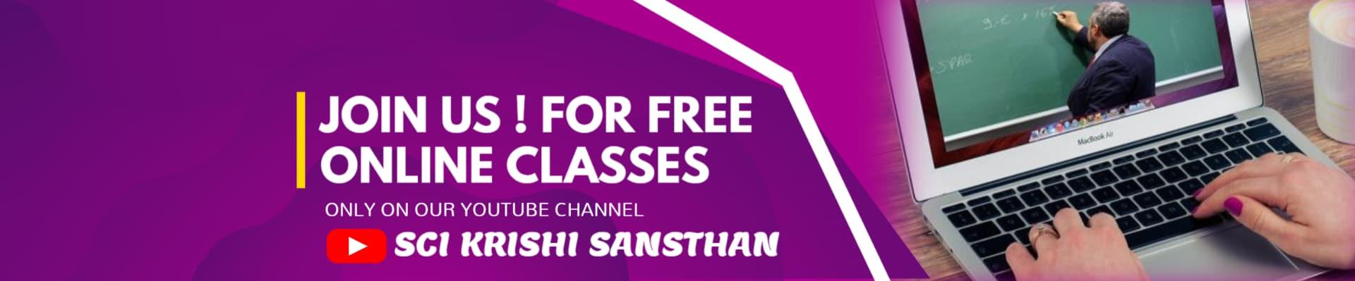 SCI Krishi Sansthan - Coaching Classes Center in Gwalior