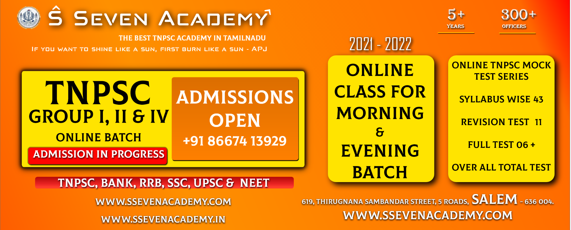 S Seven Academy - Competitive Exam Classes and Tutorial Services in Five Road, Salem