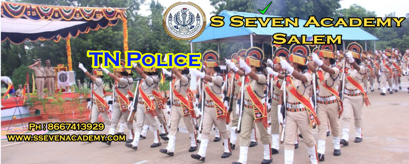TNUSRB Recruitment 2020 for Constable, Police coaching institute, Police Exam Coaching Center in Salem 2020, Tn Police coaching center, Police coaching institute, Best Police coaching center, Best Police coaching institute, Police coaching center in salem, Police coaching institute in salem, Best Police coaching center in salem, Police coaching institute in salem, Police coaching center in salem, Police coaching institute in salem, Best Police coaching center in salem, salem, Police Coaching Centers, Police Coaching, academy,