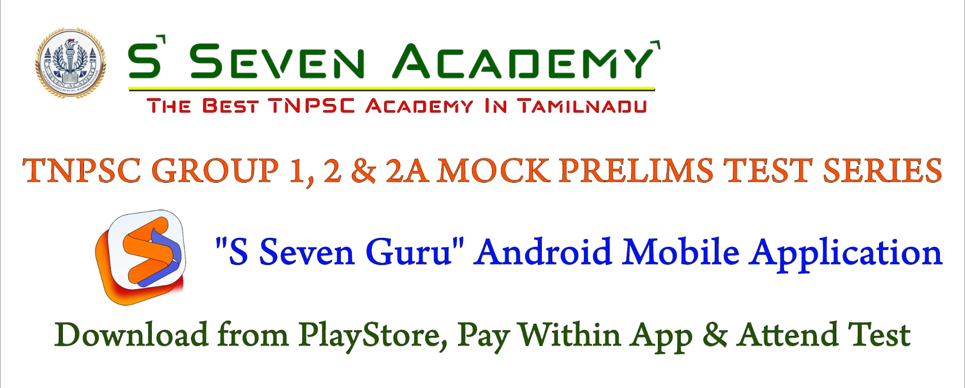 TNPSC Group 2 Mock Test 2 in Tamil, TNPSC Group 2 Mock Test 2 in English, Tnpsc Free Online Test, TNPSC GROUP 2 ONLINE TEST, Tnpsc Online Test for Tnpsc group 2, 4, VAO and all competitive exams, TNPSC Free Online Mock Test in Tamil, Online test, tnpsc coaching center in salem, tnpsc salem, tnpsc coaching in salem, tnpsc, tnpsc coaching class in salem, tnpsc coaching centre in salem, TNPSC Coaching Institute - SALEM, free coaching centre for tnpsc in salem, TNPSC Coaching Institutes in Salem, TNPSC coaching centre, TNPSC Coaching Centres in Salem, TNPSC Exams,Salem coaching centre, Salem coaching centre Number 1 coaching centre for TNPSC, TET, TRB, RRB, TNEB, POLICE, SI, Agri,  Coaching Classes Providers in Salem, Coaching Institute, TNPSC Coaching Centres in Salem, Coaching classes in Salem, TNPSC Coaching in Salem TNPSC Coaching Institute - SALEM, TNPSC Entrance Coaching Centre in Salem, TNPSC Academy, TNPSC Coaching Centres, TNPSC Classes, TNPSC Exam Preparation in Salem, Tnpsc coaching centre in salem, TNPSC Coaching Institute in India, TNPSC Exams Coaching Institute in Salem, Best TNPSC Coaching Institutes in Salem, Top 5 TNPSC Coaching Institute in Salem, TNPSC Entrance Coaching Centre in Salem, Best TNPSC Academy, tnpsc group exam coaching in salem, tnpsc group exam training in salem, tnpsc coaching classes in salem, tnpsc training center in salem, tnpsc coaching institute in salem, tnpsc training institute in salem, tnpsc training centre in salem, tnpsc group 2 coaching in salem, tnpsc group 4 coaching classes in salem, tnpsc vao coaching classes in salem, tnspc group 2 coaching classes in salem, vao coaching in salem, vao coaching classes in salem, coaching classes in Salem with hostel and get top TNPSC classes, TNPSC stands for Tamil Nadu Public Service Commission, TNPSC Combined Civil Services Examination (Group - I, II, III, IV), TNPSC VAO, TN Public Service Commission, TNPSC Combined Engineering Services, TNPSC Coaching Centres and Exam Notification 201