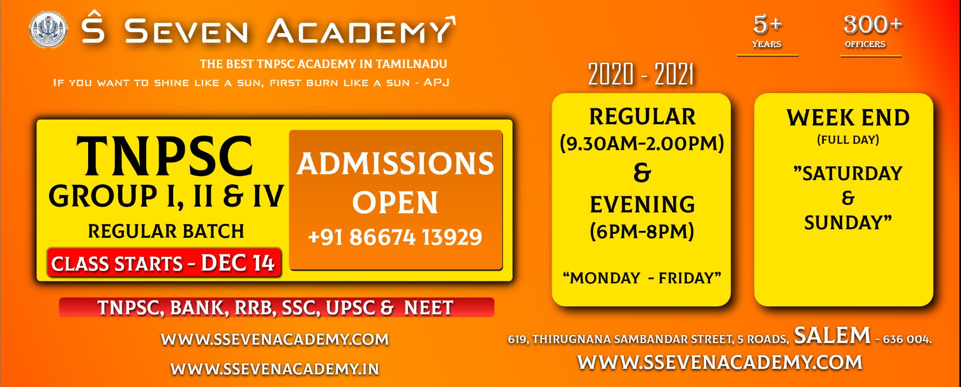 Tnpsc, tnpsc, Tnpsc coaching centre near me, Tnpsc coaching centre fee, Salem tnpsc academy, Tnpsc salem, Tnpsc portal, Tnpsc study plan, Tnpsc, tnpsc salem, TNPSC Exam, tnpsc group 1, Tnpsc group 2, Tnpsc group 4, Tnpsc Exams, S Seven Academy, Tnpsc group 4 exam date 2021, Tnpsc group 4 exam date 2021 tamil, Tnpsc study material, Tnpsc syllabus 2021, Tnpsc school books, Tnpsc samacheer books, Salem tnpsc coaching centre, Tnpsc coaching center in salem, Tnpsc coaching centre in salem, Best tnpsc coaching centre salem, Best tnpsc coaching centre salem, Best tnpsc coaching centres in salem, Best tnpsc coaching centres salem, Best tnpsc coaching institute in salem, Best tnpsc coaching institute salem, Best tnpsc exam coaching institute in salem, Salem tnpsc academy, Adhiyamaan tnpsc salem, Race tnpsc salem, Pothigai tnpsc salem, Vetri tnpsc salem, Tnpsc coaching salem, Future vision tnpsc salem, Phoenix academy tnpsc salem, Tnpsc coaching classes in salem, salem, tamil nadu, Academy in salem, Academy, Best academy in salem, Best academy, Best coaching center in salem for tnpsc, Best coaching centre in salem for tnpsc, Best tnpsc academy in salem, Best tnpsc coaching center in salem, Best tnpsc coaching centre in salem, Best tnpsc coaching center salem, Best tnpsc coaching centre in salem, Best tnpsc exam salem, Best tnpsc exams coaching institute in salem, Best tnpsc exams coaching institute salem, Best tnpsc exams salem, Best tnpsc group 1 coaching centre in salem, Best tnpsc group 2 coaching centre in salem, Best tnpsc group 2 coaching centre in salem, Best tnpsc group 4 coaching centre in salem, Best tnpsc group vao coaching centre in salem, Best tnpsc training centre in salem, Tnpsc group 1 coaching centre in salem, Tnpsc group 2 coaching center in salem, Tnpsc group 2 coaching center in salem, Tnpsc group 2 coaching centre in salem, Tnpsc group 2 coaching centre in salem, Tnpsc group 4 coaching center in salem, Tnpsc group 4 coaching centre in salem, Tnpsc group v