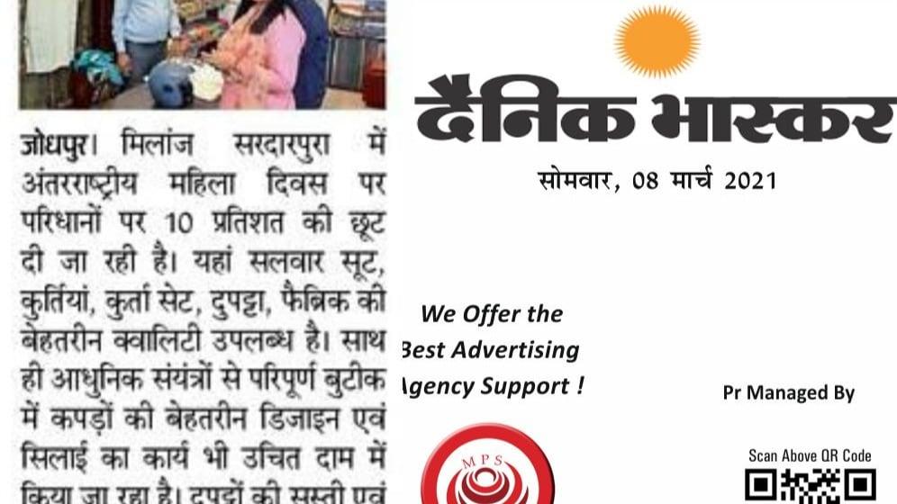 'Melange Jodhpur Media Management PR Agency Madhu Publicity Service'