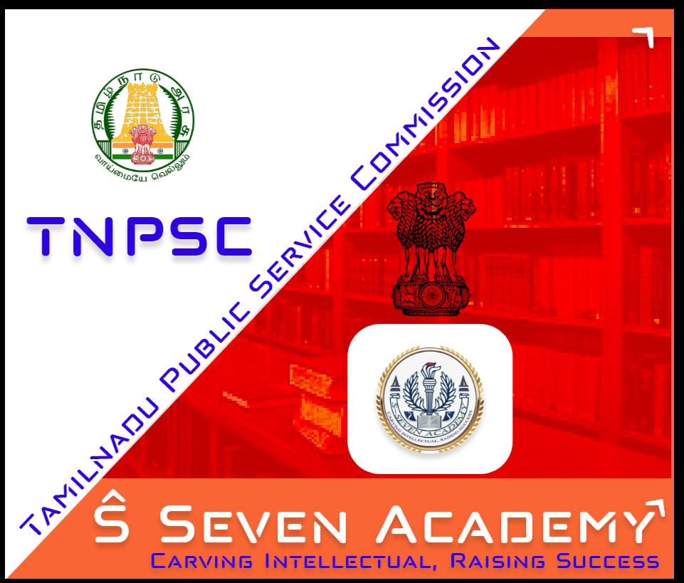 Tnpsc coaching centre, TNPSC Exams Coaching Salem, TNPSC GROUP 1 Exam Coahing Salem, TNPSC GROP 2 Exam Coaching Salem, TNPSC GROUP 2A Exam Coaching SaleM, TNPSC GROUP 4 Exam Coaching Salem, TNPSC VAO Exam Coaching Salem , Gr 2, Gr 1, Gr 4, VAO, Tnpsc Group 2 coaching center in salem, best, top, academy, institute, center, in, salem, race, future vision coaching institute, shankar ias academy, best academy in tamilnadu, tamilnadu, academy in tamilnadu, tnpsc academy in tamilnadu, tamilnadu, india, salem, top tnpsc coaching center in tamilnadu, top tnpsc coaching centre in tamilnadu, best tnpsc coaching center in tamilnadu, best tnpsc coaching centre in tamilnadu, best tnpsc coaching centre in tamilnadu, tnpsc coaching center in omalur, tnpsc coaching centre in omalur, salem tnpsc, tnpsc salem, tnpsc salem, tnpsc salem exam, tnpsc salem free coaching, free coaching, bank exam in salem, bank coaching center in salem, bank