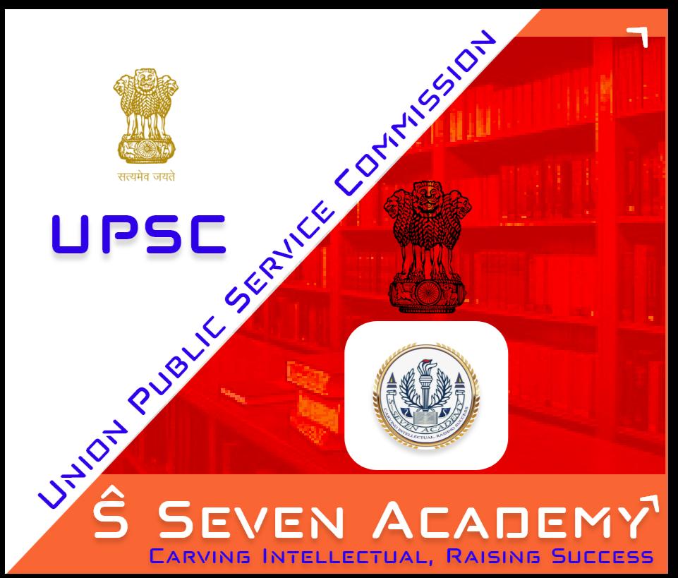 Bank Exams Coaching Salem, IBPS Clerk Exam Coaching Salem, IBPS PO Exam Coaching Salem, SBI Clerk Exam Coaching Salem, SBI PO Exam Coaching Salem, , Gr 2, Gr 1, Gr 4, VAO, Tnpsc Group 2 coaching center in salem, best, top, academy, institute, center, in, salem, race, future vision coaching institute, shankar ias academy, best academy in tamilnadu, tamilnadu, academy in tamilnadu, tnpsc academy in tamilnadu, tamilnadu, india, salem, top tnpsc coaching center in tamilnadu, top tnpsc coaching centre in tamilnadu, best tnpsc coaching center in tamilnadu, best tnpsc coaching centre in tamilnadu, best tnpsc coaching centre in tamilnadu, tnpsc coaching center in omalur, tnpsc coaching centre in omalur, salem tnpsc, tnpsc salem, tnpsc salem, tnpsc salem exam, tnpsc salem free coaching, free coaching, bank exam in salem, bank coaching center in salem, bank, ONLINE CLASS, ONLINE STUDIES, Online, Online Tnpsc, Online Bank, Online TET, Online PC, Online SI, Online POLICE, Online  Education, Online classes, Online teaching, Online tutorials, Online coaching center in salem, Online Coaching Centre in Salem, Online Coaching Institute in Salem, Online coaching Centre in Tamilnadu, Online Coaching Academy in Tamilnadu, Online Coaching Education