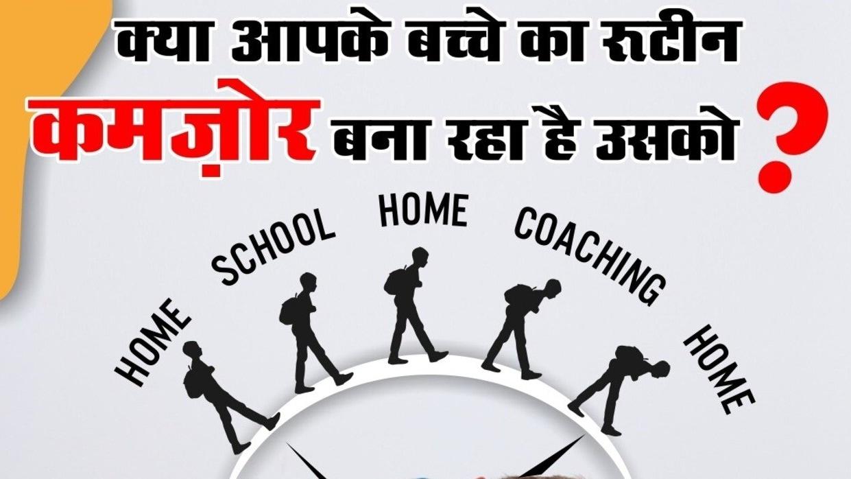 Unique,Home,Tutors,Jabalpur,Private,Tuitions,Tutors,Home+Tutors+in+Jabalpur,Tutors Class 12th, Class 11th, Class 10th, Class 9th, Class 8th, Class 7th, Class 6th, Class 5th, Class 4th, Class 3rd, Class 2nd, Class 1st, Class UKG, Class LKG, Maths, Science, English, Hindi, SST, Phsics, Chemistry, Biology, Geography, Sanskrit, EVS, Accounts, Business, Economics, Engineering, BSC, B.Com, Coaching Classes, Jabalpur Education, Local Tutors, Experienced Tutors Near Me, Nearby Tutors, Professional Tutors, BookMyTutor, Book,My,Tutor,Unique,Classes,Jabalpur,BookMyTutor,Book,My,Tutor,App
