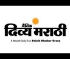 """""""Divya Marathi """"Daily Marathi News Paper"""""""