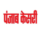 """Punjab Kesri Daily Hindi News Paper"""