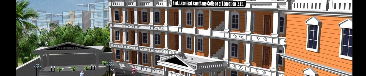 V K International School & College - Kindergarten, Kids Nursery and Playgroup, School and College and Educational Institution in Gandhi Gunj Bidar, Bidar