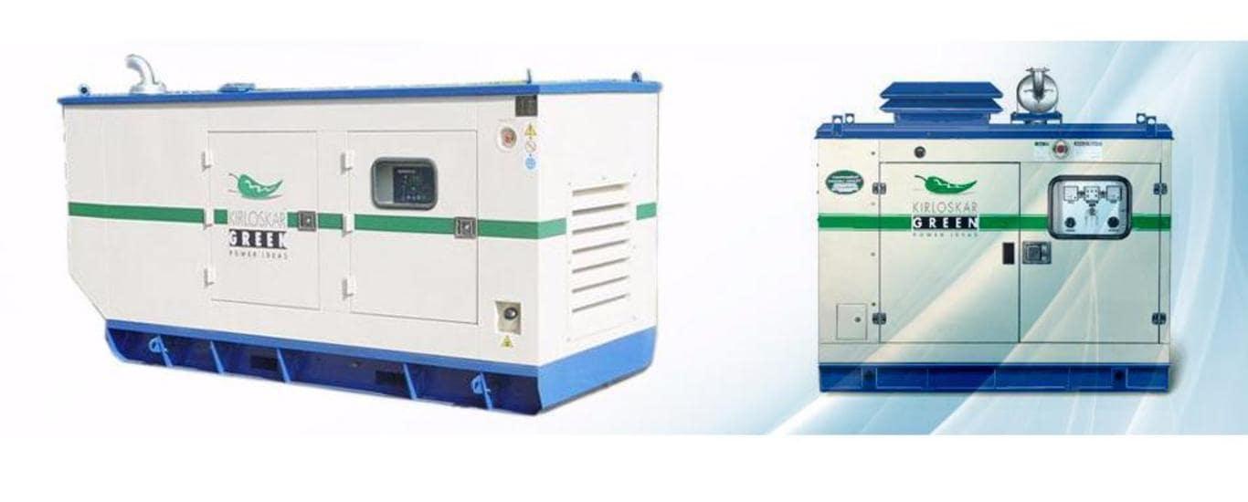 Krishna Power Gen - Generator Rental Services in Mehrauli Badarpur Road, Delhi