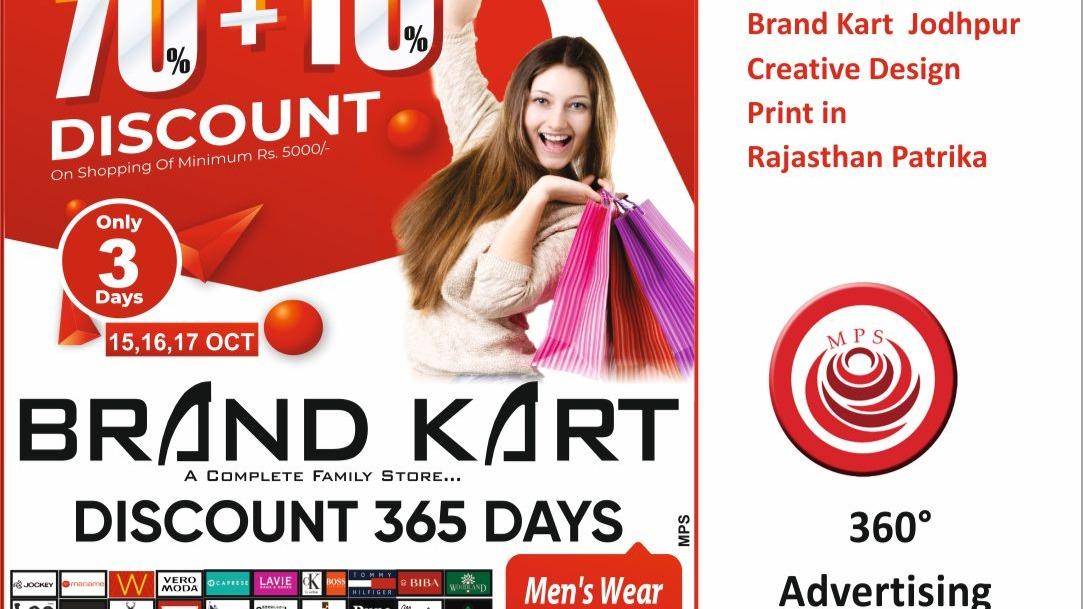 creative design BRAND KART Jodhpur #rajasthanpatrikajodhpur (15-10-2021) mps, madhu publicity service, newspaper advertising advertising agency in jodhpur
