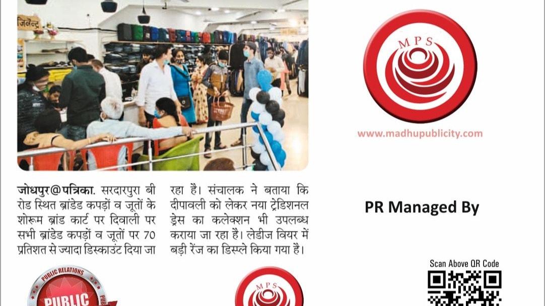 'Brand Kart Jodhpur Media Management PR Agency Madhu Publicity Service'