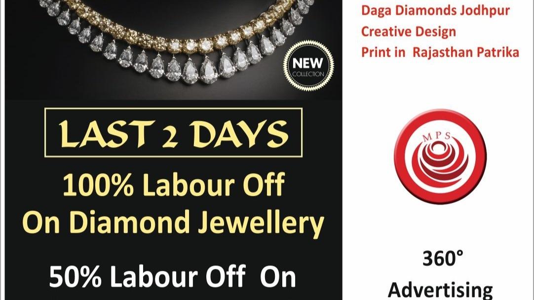 creative design DAGA DIAMONDS Jodhpur #rajasthanpatrika jodhpur (16-10-2021) mps, madhu publicity service, newspaper advertising advertising agency in jodhpur