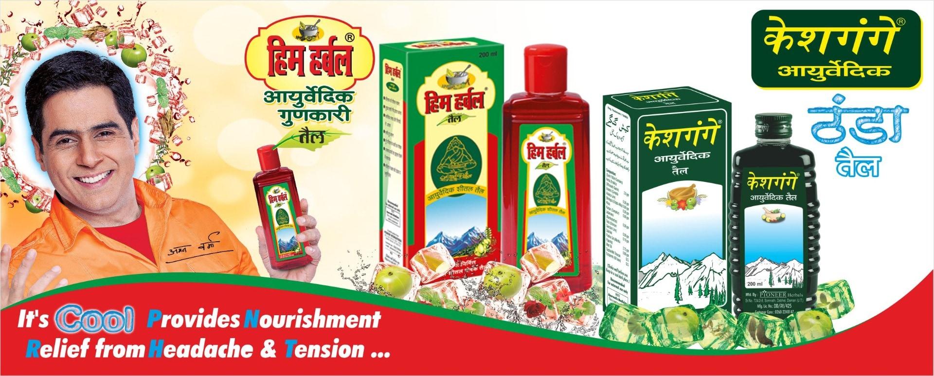 Pioneer Herbals - Ayurvedic Herbal Products and Medicine Dealer in Nani Daman, Daman