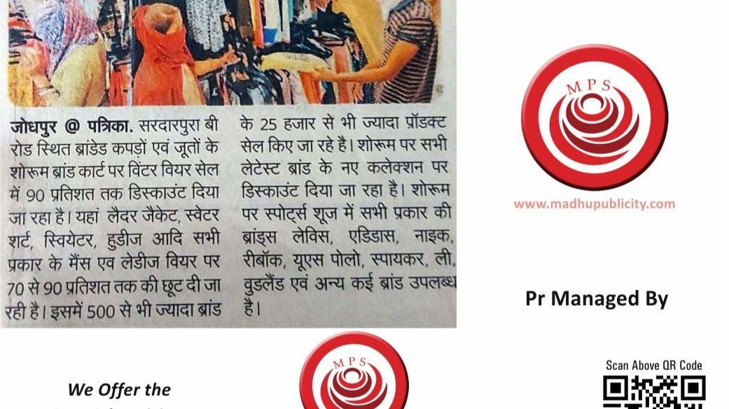 'Brand Kart Jodhpur Media Management 1PR Agency Madhu Publicity Service'