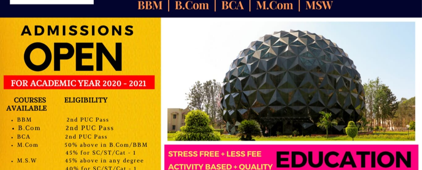 Sri Siddhartha Institute Of Business Management - College and Educational Institution in Tumkur