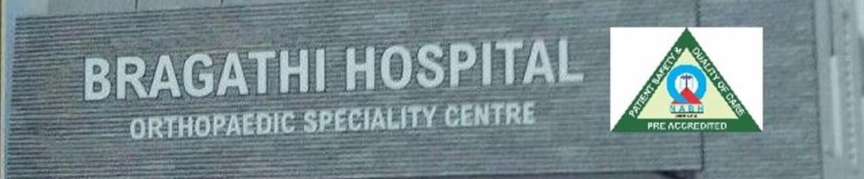Dr. Balasubramanian G - Hospitals and Nursing Home Centre in Sidhapudur, Coimbatore