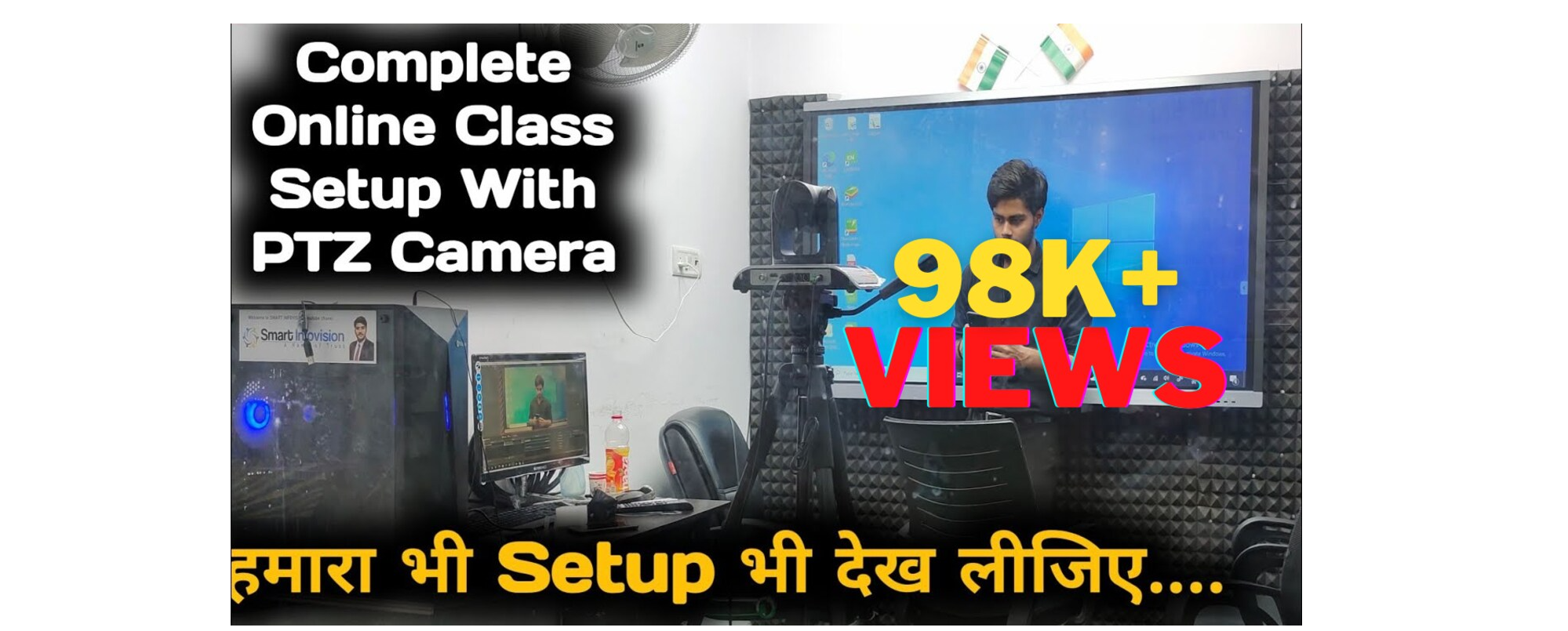 how to take online classes lecture recording software smart infovision online class setup how to take online class setup maxhub interactive flat panel price maxhub interactive panel india benchmark ptz camera low cost online class setup best camera for online teaching best smart board for teaching best online class setup for online class online class equipment for teachers how to teach online maxhube75fa price in india maxhube75fa price online classes