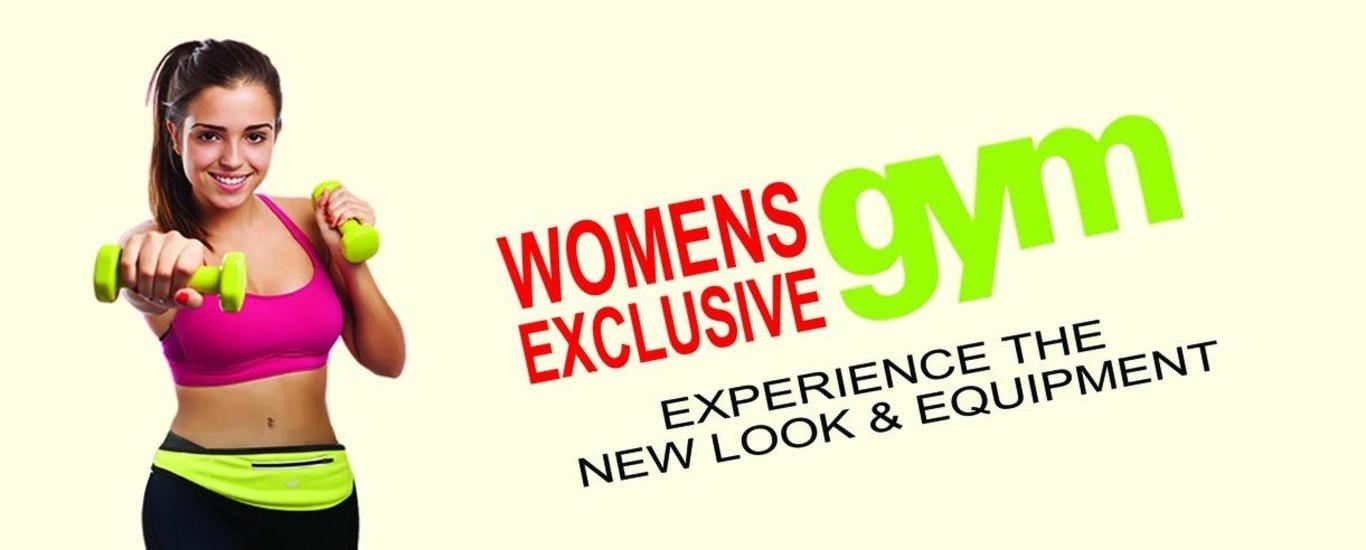 Smart Life Womens Exclusive Gym - Fitness and Gym Equipment in Brindavan Gardens, Guntur