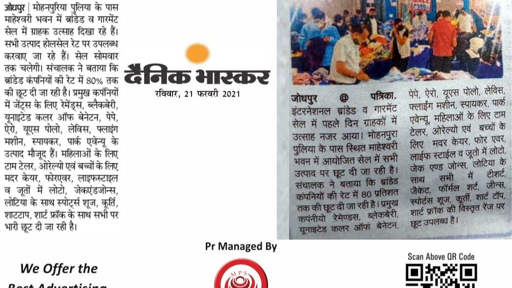 'Branded Garment Exhibition Media Management 1PR Agency Madhu Publicity Service'
