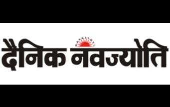 "Dainik Navjyoyti ""Daily Hindi News Paper"""