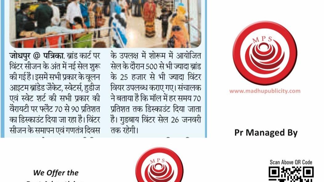 Brand Kart Jodhpur  PR Agency Madhu Publicity Service