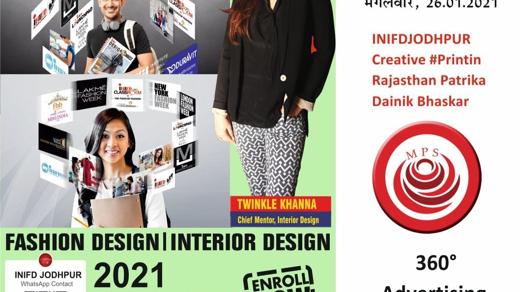 Inifd Jodhpur Creative Print Advertising