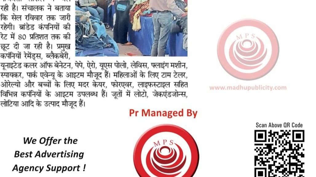 'Branded Garment Exhibition Media Management PR Agency Madhu Publicity Service'