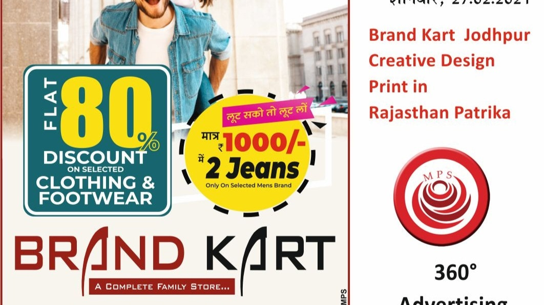 Brand Kart Creative Newspaper Advertising