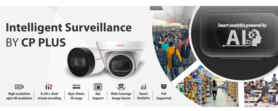 TECHNO SYSTEM - CCTV and Security Systems Services in Balajinagar, Nellore