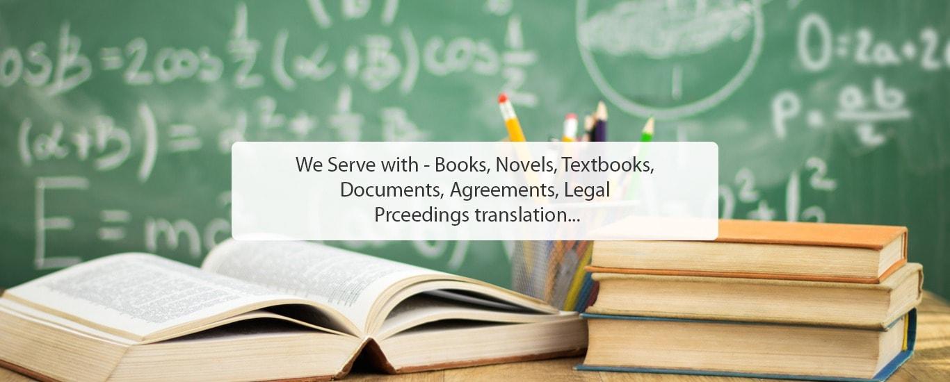 Ramana's Trend | Legal Translation Services, Chennai, India