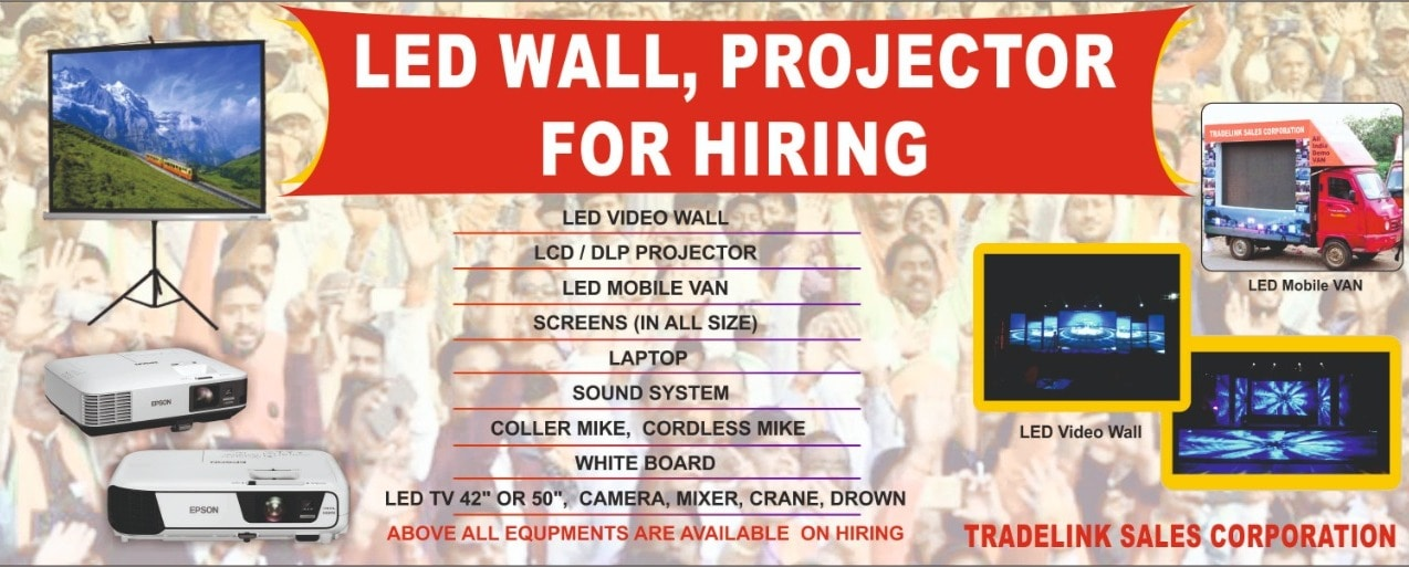 Tradelink Sales Corporation - Projector and Screen Rental Services and Projector Dealer in Mahal, Nagpur