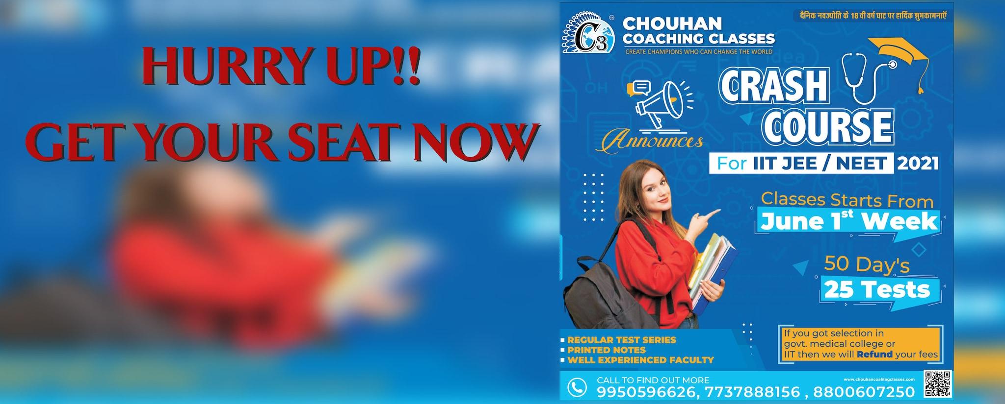 Chouhan Coaching Classes - Coaching Classes Center in Pratap Nagar, Jodhpur