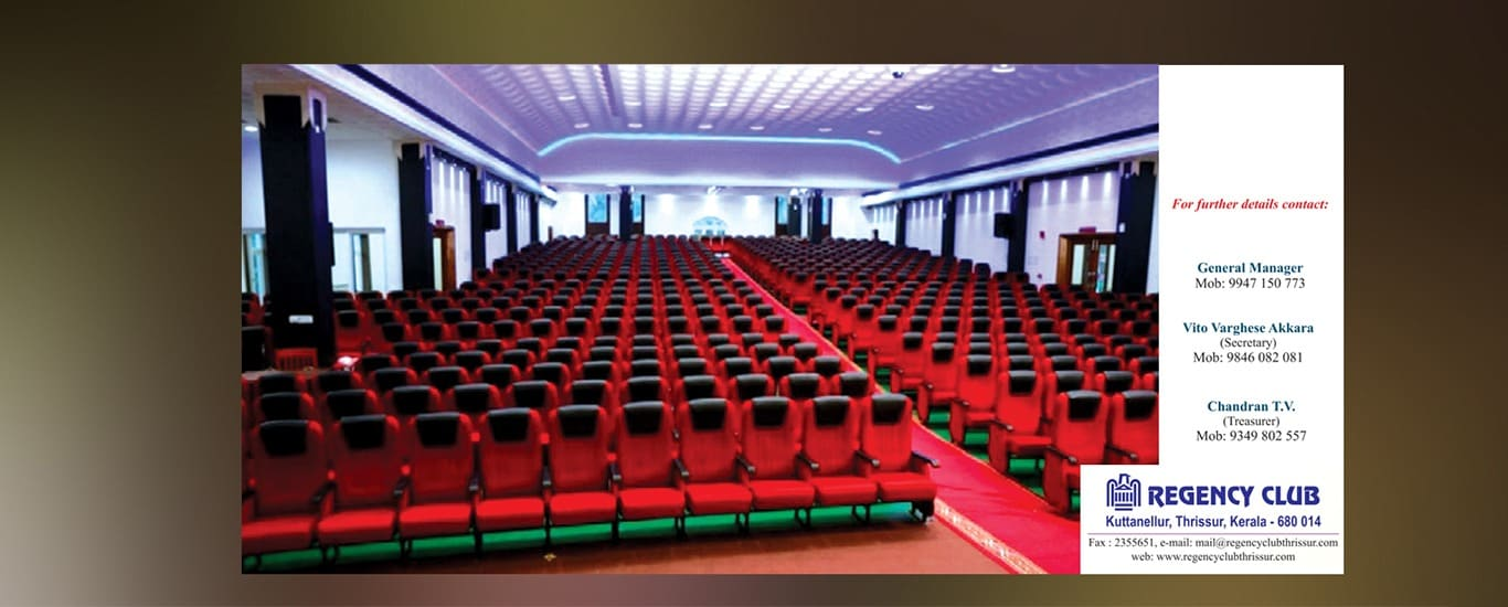 Regency Club - Sports and Recreation Club in Puthur, Thrissur