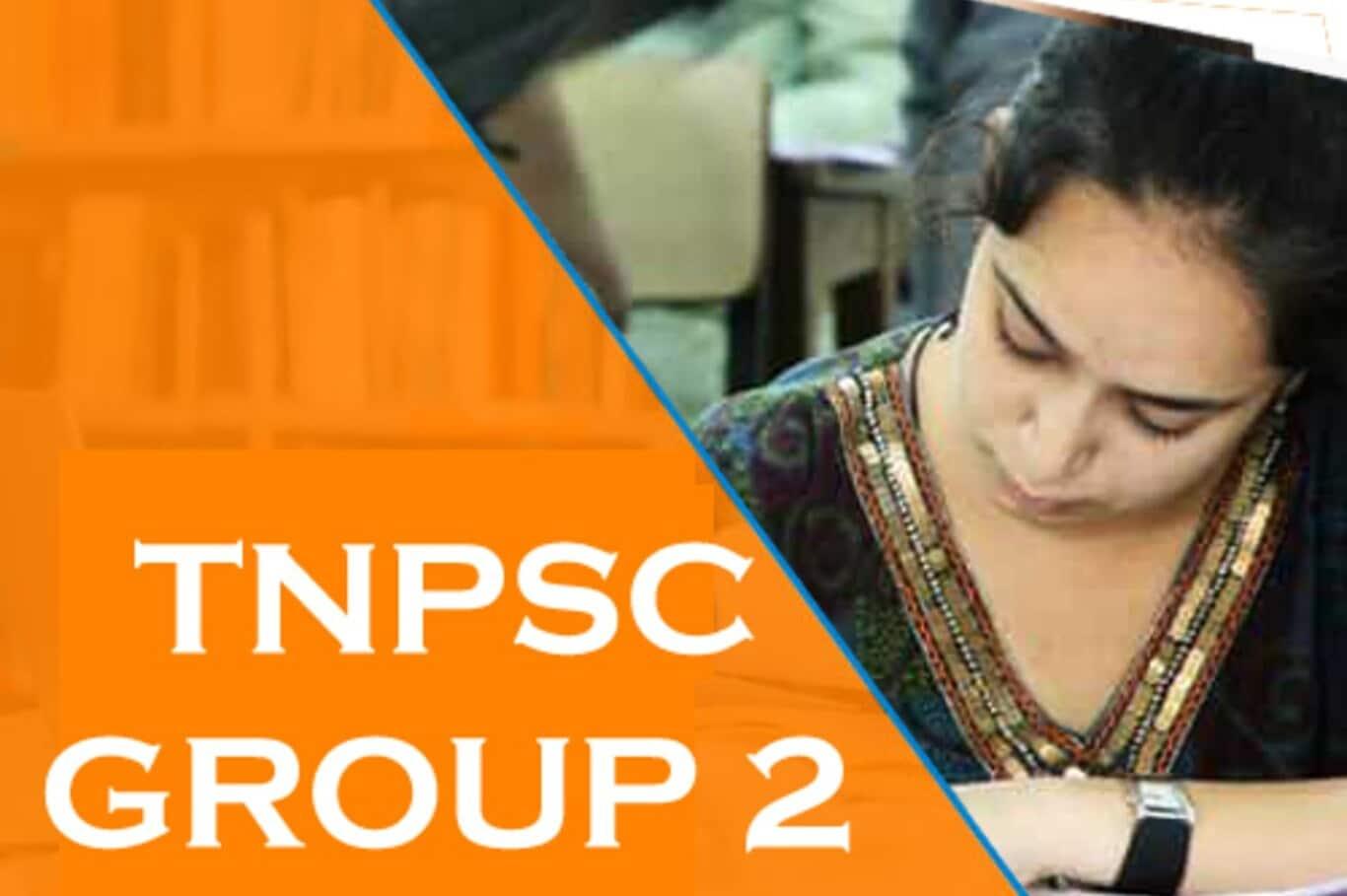 tnpsc coaching center in salem, tnpsc salem, tnpsc coaching in salem, tnpsc, tnpsc coaching class in salem
