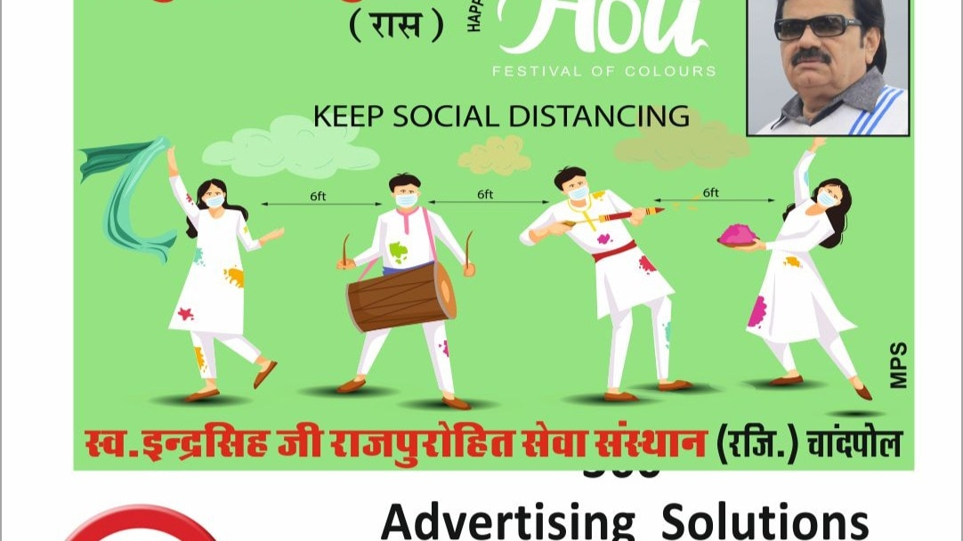 Holi Festival Design Creative Newspaper Advertising Newspaper  Advertising